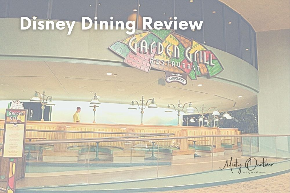 Garden Grill Dinner: Walt Disney World Dining Review